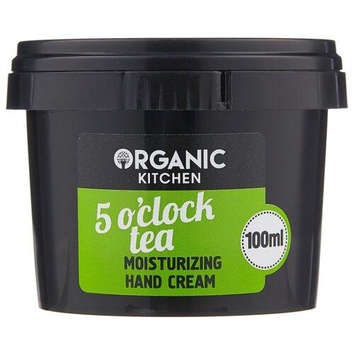 Крем для рук Organic Kitchen 5 o'clock tea 100 мл