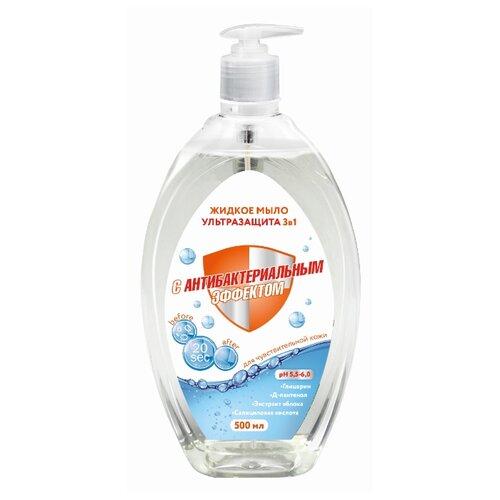 Жидкое мыло для рук ORGANIC BEAUTY ультразащита 3 в 1 с антибактериальным эффектом 500 мл