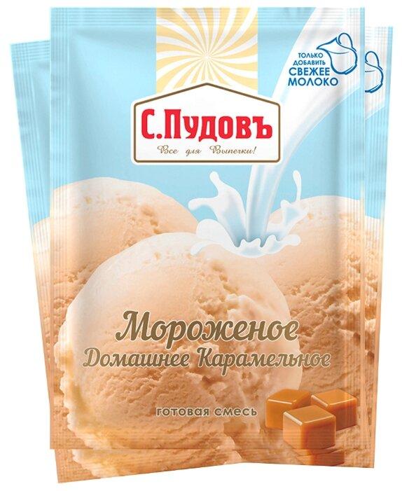 Смесь для мороженого С.Пудовъ Мороженое Домашнее Карамельное 3 шт. по 70 г