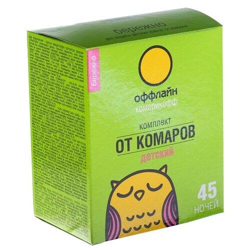 Фумигатор + жидкость Комарикофф Бережно. Комплект от комаров детский, 30 мл, 45 ночей