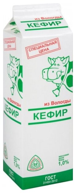 Из Вологды Кефир 1%