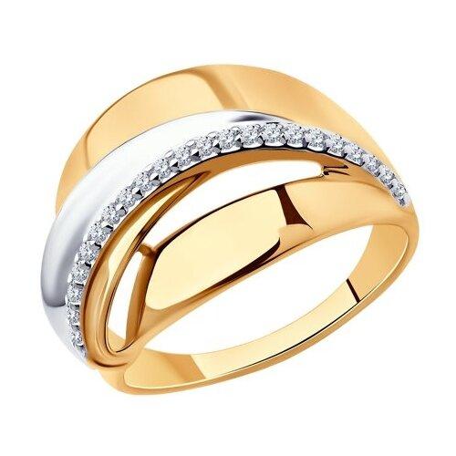 Diamant Кольцо из золочёного серебра 93-110-00419-1, размер 18.5