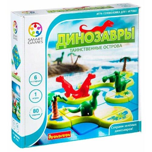 Головоломка BONDIBON Smart Games Динозавры. Таинственные острова (ВВ1883) недорого