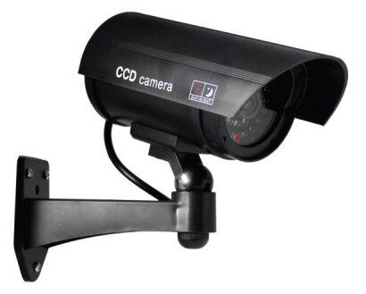 Купить Муляж видеокамеры Орбита AB-2600 по низкой цене с доставкой из Яндекс.Маркета