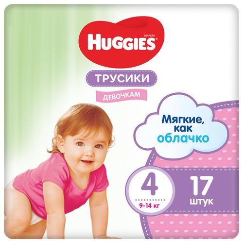 Купить Huggies трусики для девочек 4 (9-14 кг) 17 шт., Подгузники