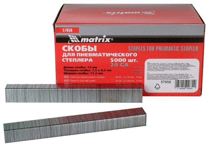 Скобы matrix 57658 для степлера, 13 мм