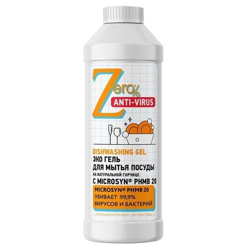 Zero% Гель для мытья посуды Anti-virus на натуральной горчице 0.5 л
