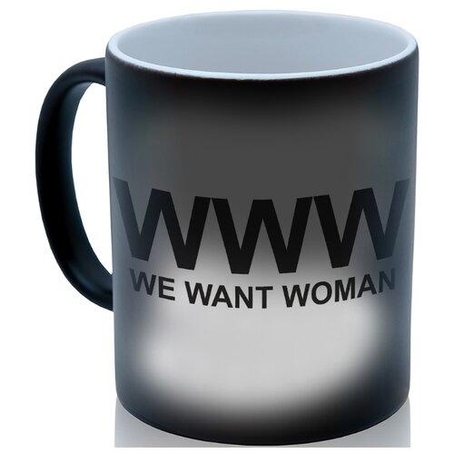 Кружка хамелеон WWW we want woman