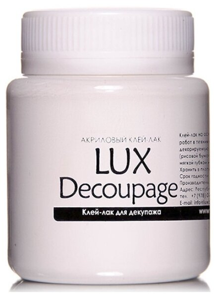 Клей-лак LUXART для декупажа LuxDecoupage акриловый 80 мл