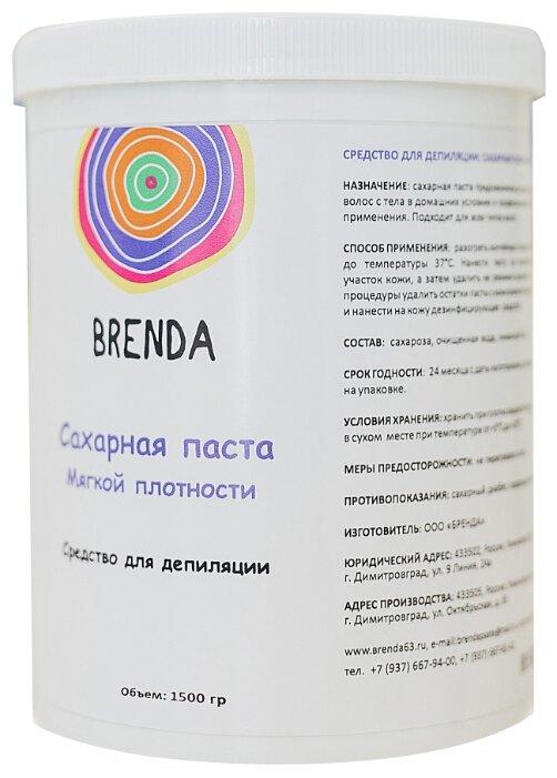 Паста для шугаринга Brenda Мягкая