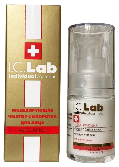 I.C.Lab Age Control Моделирующая филлер сыворотка