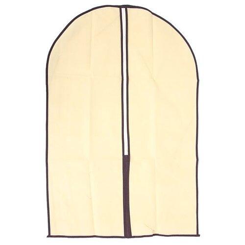 Селфи Чехол для одежды 90х60 см бежевый