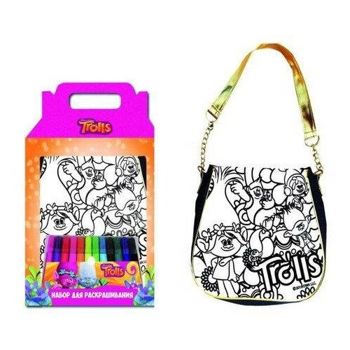 Купить CENTRUM Набор для раскрашивания Тролли сумка (87862), Роспись предметов