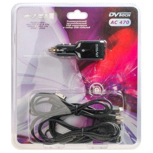 Автомобильный адаптер USB+каб.PSP/NDSLite/iPod DVTech AC470