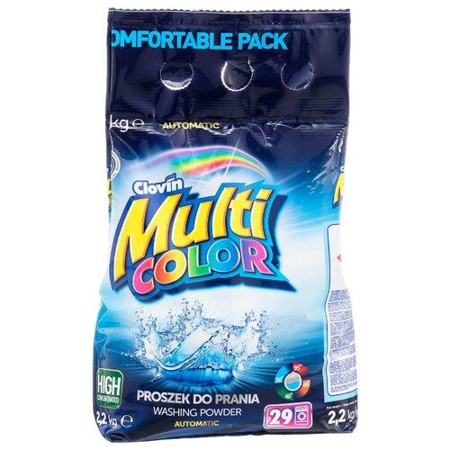 Стиральный порошок Multicolor бесфосфатный для цветного белья пластиковый пакет 2.2 кг