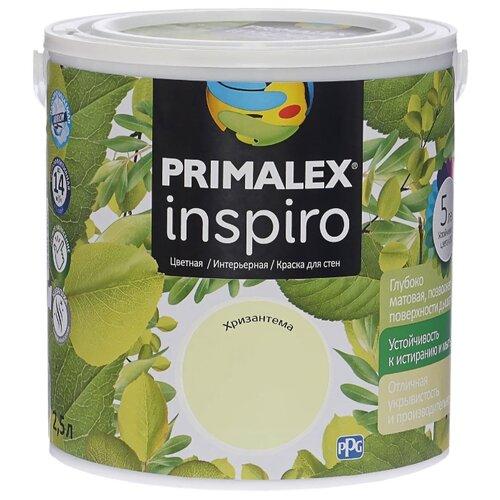 Краска PRIMALEX Inspiro моющаяся матовая хризантема 2.5 л