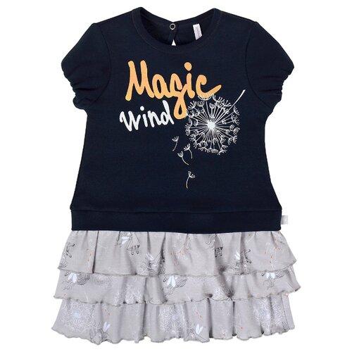 Купить Платье Мамуляндия размер 116, темно-синий/серый, Платья и сарафаны