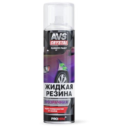 AVS Жидкая резина 650 мл прозрачный