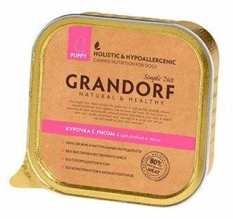 Корм для собак Grandorf Курица с рисом для щенков