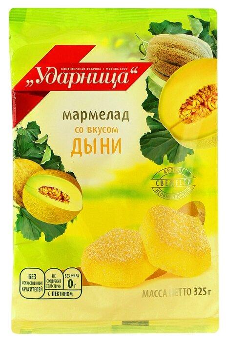 Мармелад Ударница со вкусом дыни 325 г