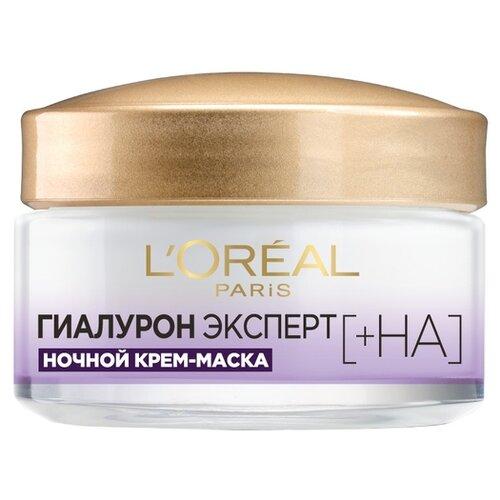 L'Oreal Paris крем-маска ночная увлажняющая Гиалурон Эксперт , 50 мл l oreal paris гиалурон эксперт ночной уход