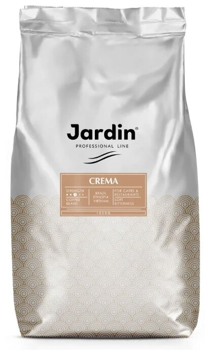 Кофе в зернах Jardin Сrema (Жардин Крема), 1 кг., вакуумная упаковка