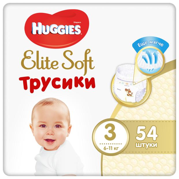 Huggies Elite Soft трусики 3 (6-11 кг) 54 шт.
