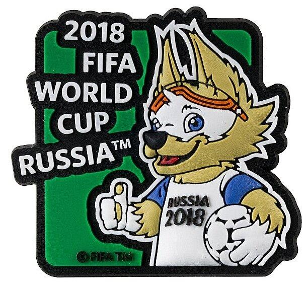 Магнит MILAND FIFA 2018 - Забивака Так держать!