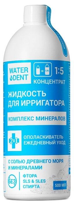 Global White Ополаскиватель Waterdent Комплекс минералов укрепление