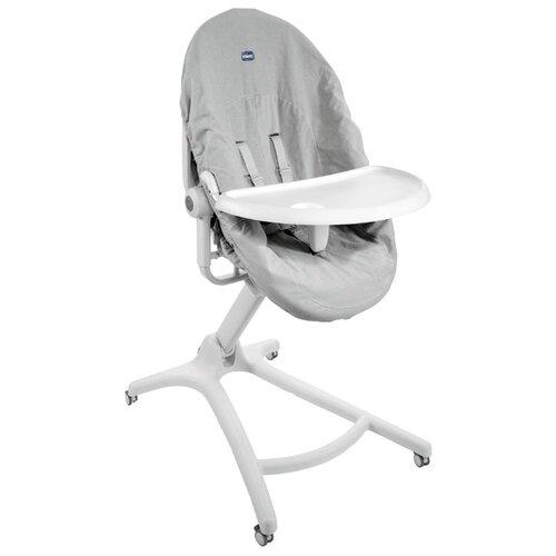 Чехол Chicco гигиенический и поднос для Baby Hug 4-в-1 серый/белый