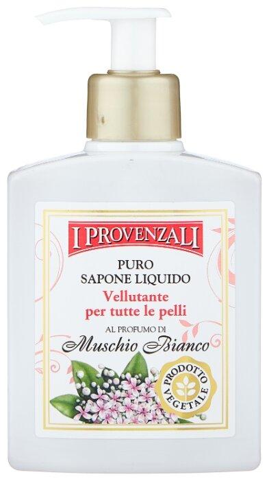 Мыло жидкое I Provenzali Muschio Bianco
