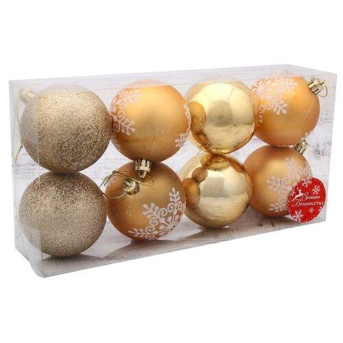 Набор шаров Зимнее волшебство Кружевная снежинка 4194826, золото, 8 шт. набор шаров зимнее волшебство миндора 4196473 красный 8 шт