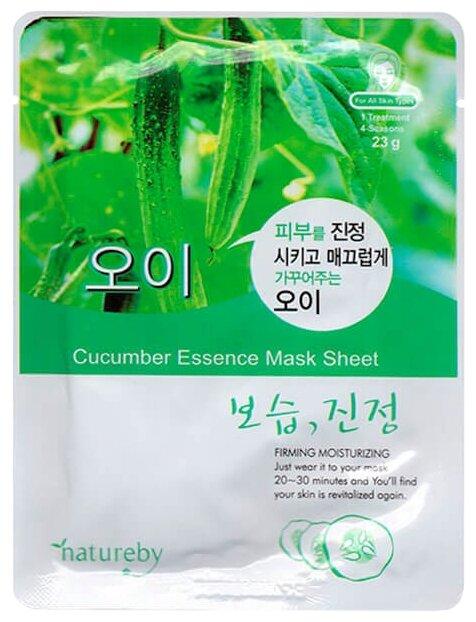 Natureby Cucumber Essence Mask Sheet тканевая маска с экстрактом огурца