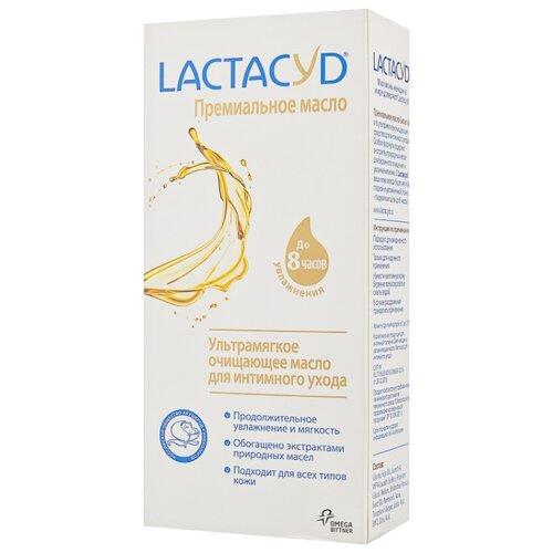 Lactacyd Масло для интимной гигиены, 200 мл