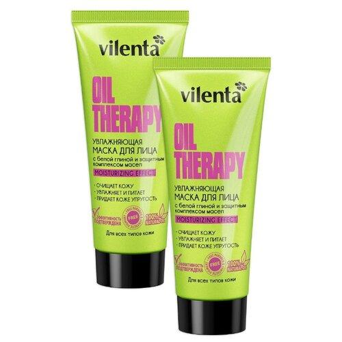 Купить Vilenta Oil Therapy Увлажняющая маска с белой глиной и защитным комплексом масел, 75 мл, 2 шт.