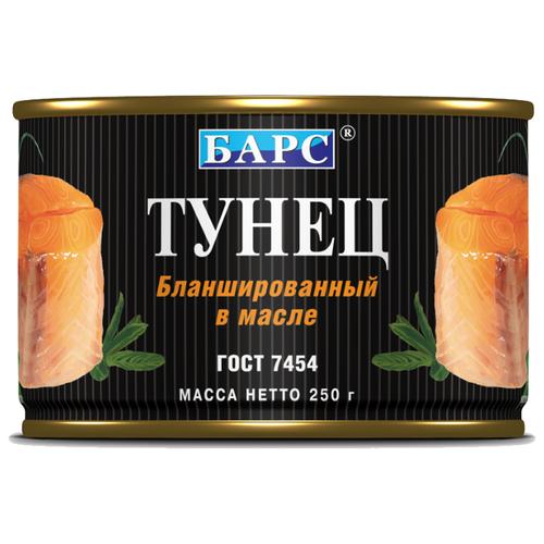 БАРС тунец бланшированный в масле, 250 г дар гор сыр брынза с чёрными и зелёными плодами оливы в масле 40% 250 г