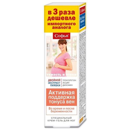 Крем-Гель для ног КоролёвФарм Софья активная поддержка тонуса двойной экст. пиявки (троксер/эсцин/диосмин) 125мл