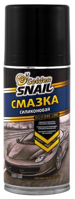 Автомобильная смазка Golden Snail силиконовая спрей