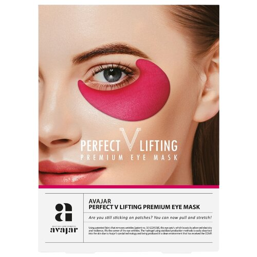Avajar Патчи для глаз Perfect V Lifting Premium Eye Mask (4 шт.) onone perfect mask premium edition 5 2 3 rus