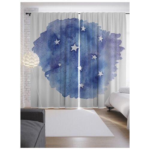 Портьеры JoyArty Облачные звезды на ленте 265 см (p-18404)
