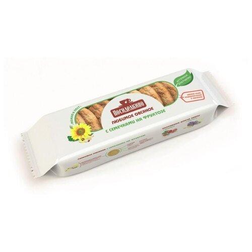 Печенье Посиделкино овсяное с семечками на фруктозе, 300 г печенье посиделкино овсяное на мальтите со стевией и ягодами 170 г