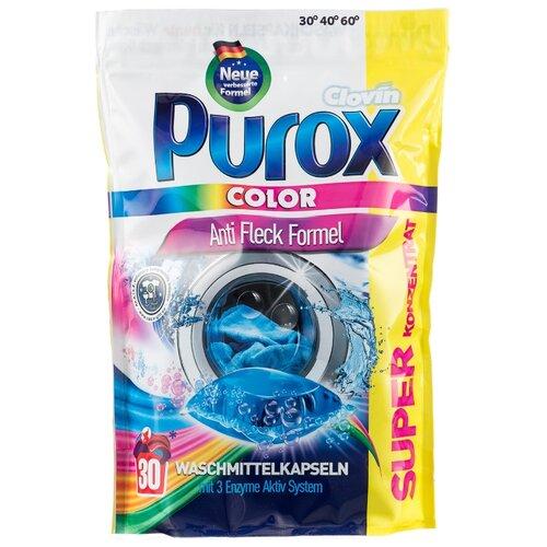 Purox капсулы Color для цветного белья, пакет, 30 шт