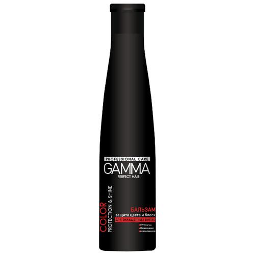 GAMMA бальзам для волос Защита цвета и блеск для окрашенных волос, 350 мл