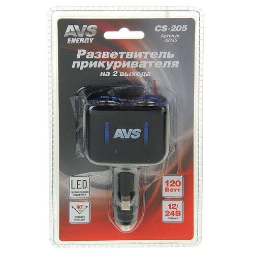 Разветвитель прикуривателя AVS CS205 черный