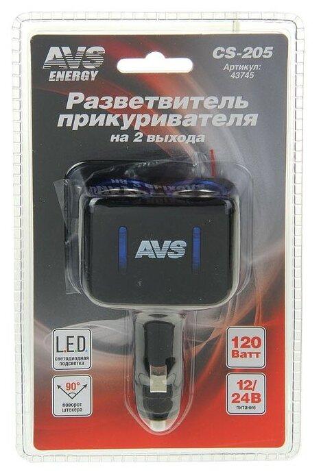 Разветвитель прикуривателя 12/24V (на 2 выхода) AVS CS205 /