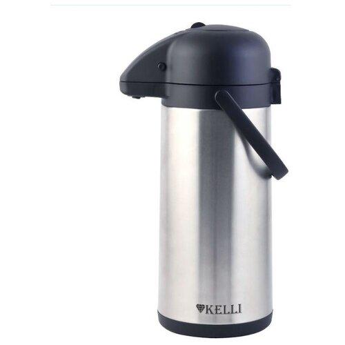 Помповый термос Kelli KL-0957 (2.5 л) стальной