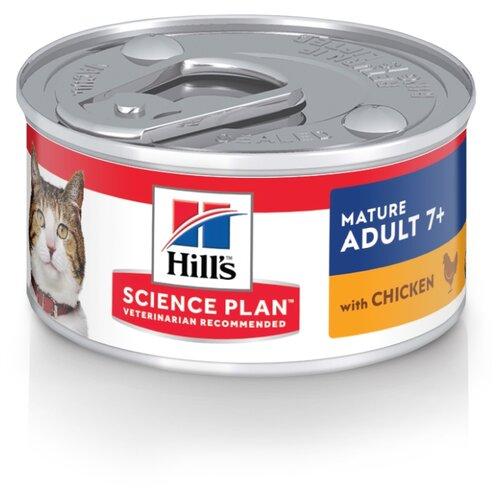 Корм для пожилых кошек Hill's Science Plan с курицей 82 г