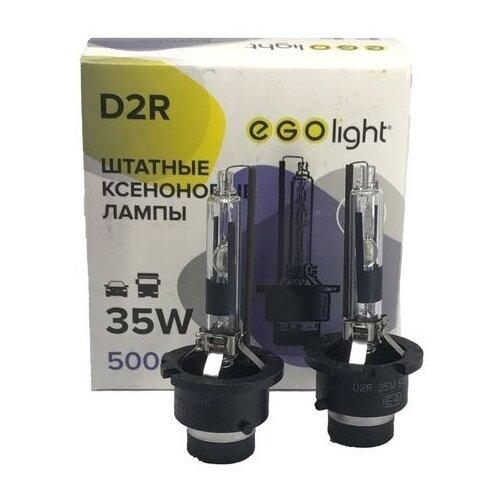 цена на Лампа автомобильная ксеноновая EGOlight D-series 208 D2R 35W 2 шт.