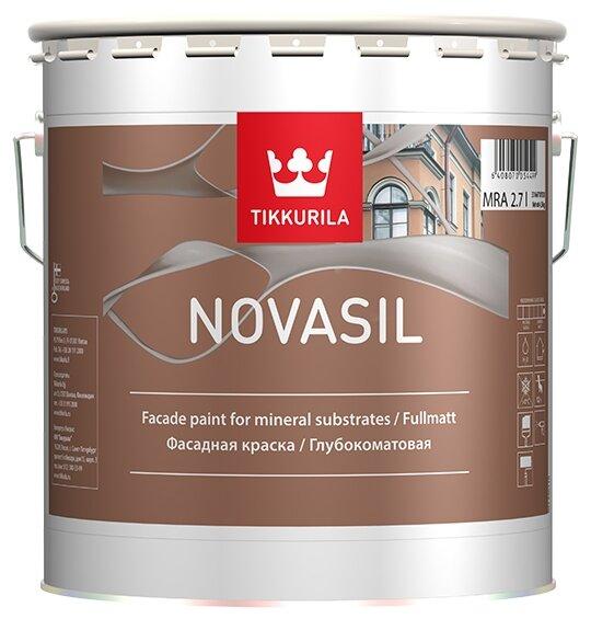 Краска силиконовая Tikkurila Novasil влагостойкая матовая