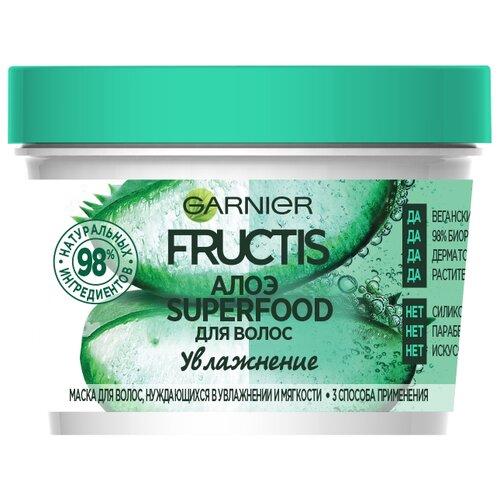 GARNIER Fructis АЛОЭ SUPERFOOD маска для волос , 390 мл garnier fructis маска для сухих волос с бананом 390 мл